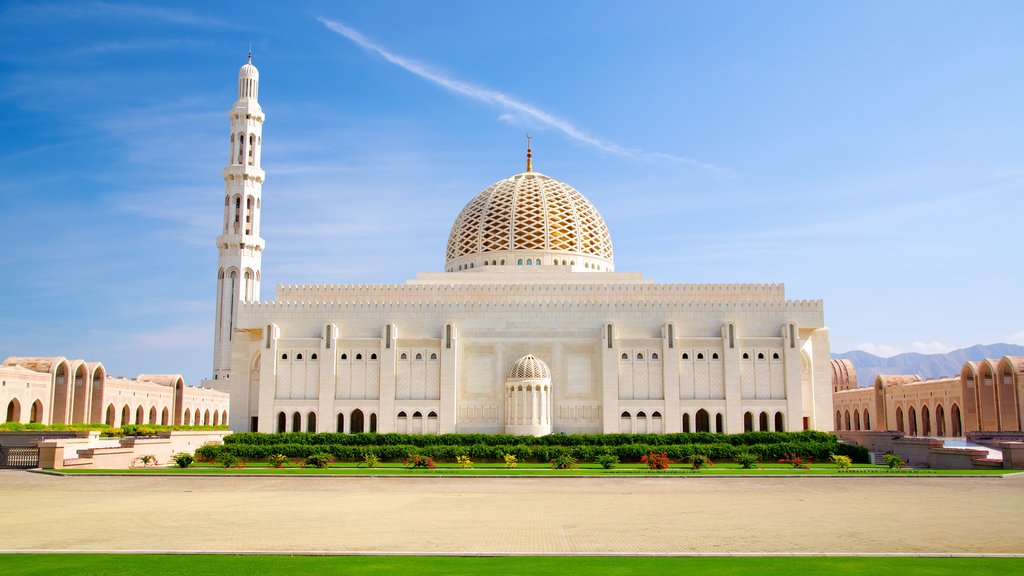 Oman showing heritage architecture and a mosque