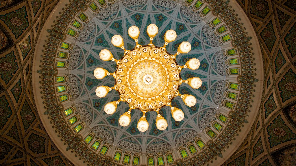 Oman which includes religious elements, a mosque and interior views