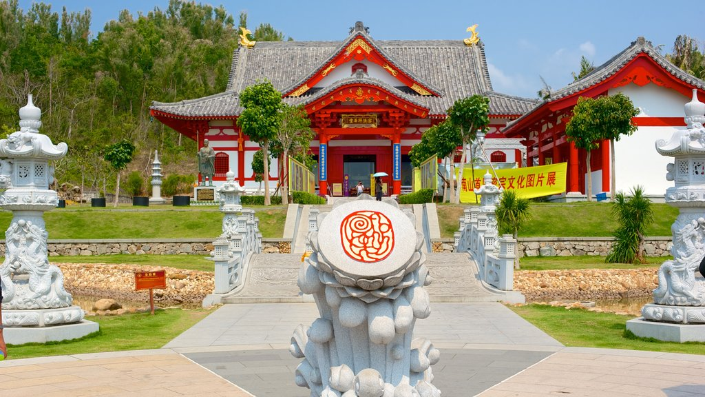 Guanyin Statue of Hainan showing outdoor art and a square or plaza