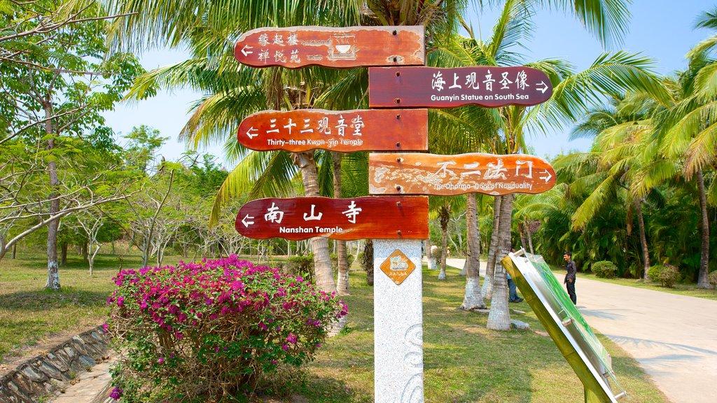 Nanshan Temple showing signage