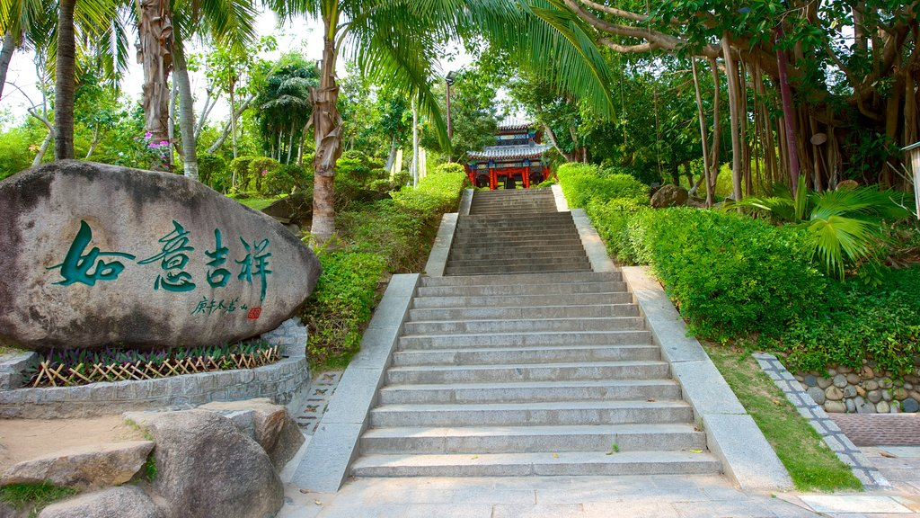 Nanshan Temple which includes a park and signage