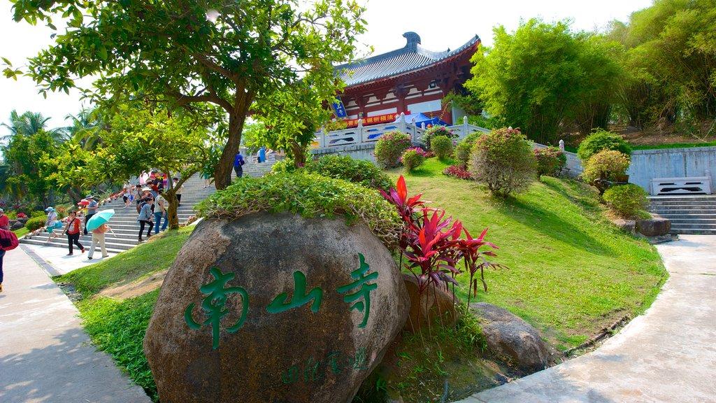 Nanshan Temple showing a garden