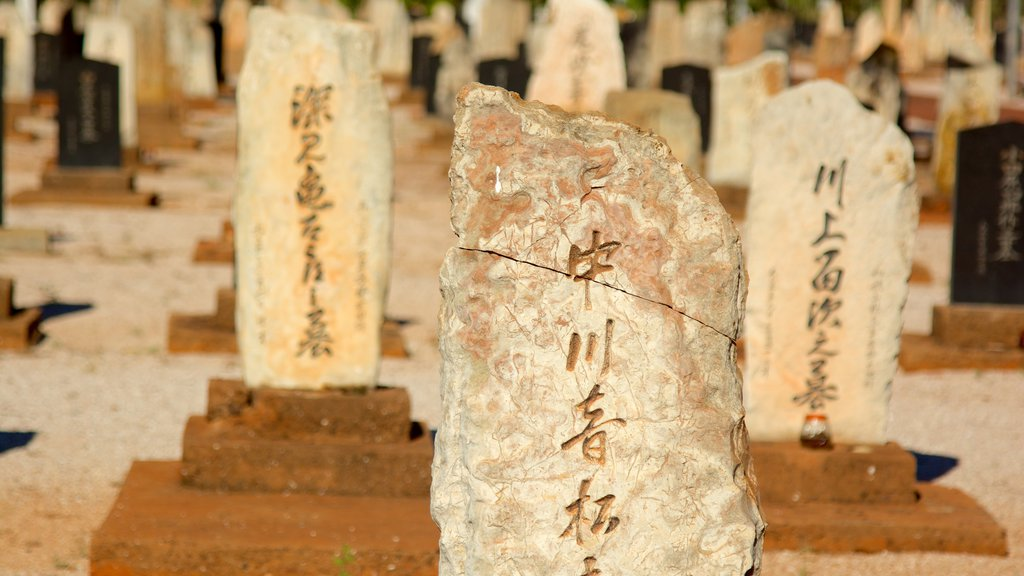 Japanese Cemetery featuring a cemetery