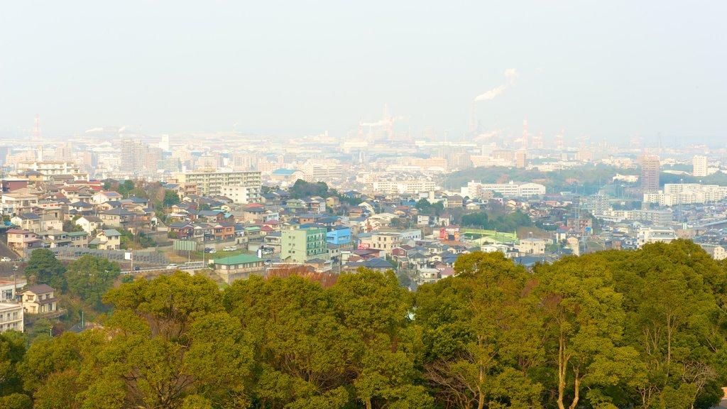 Kitakyushu City Art Museum featuring a city