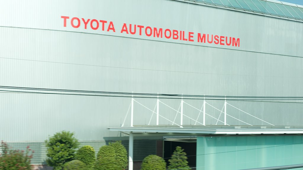 Toyota Automobile Museum featuring signage