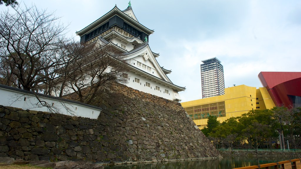 Kokura Castle showing heritage architecture and chateau or palace