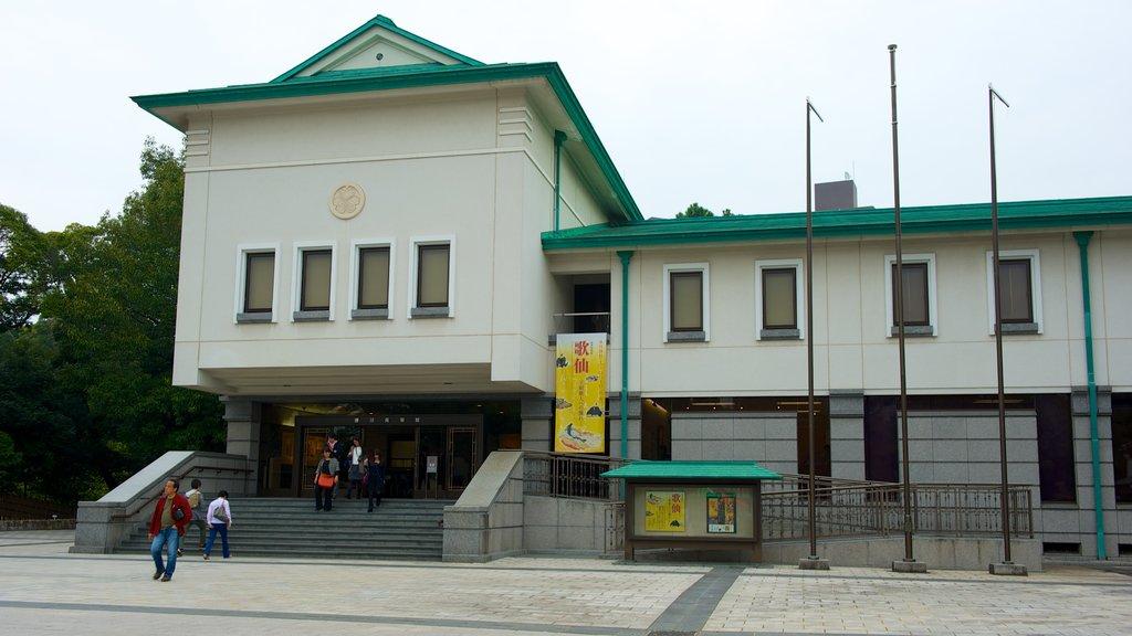 Nagoya City Art Museum featuring street scenes