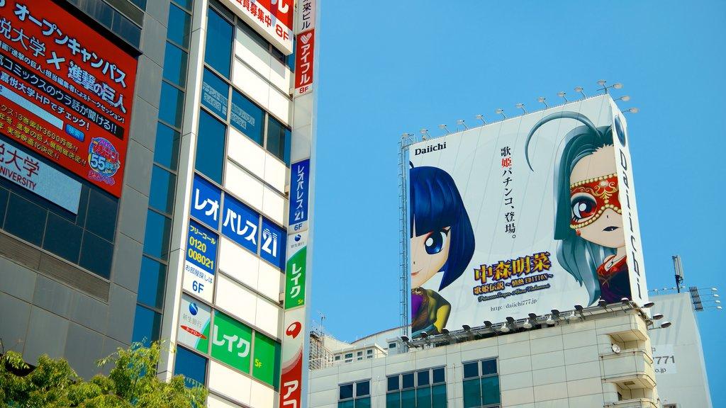 Shibuya showing a city, city views and signage