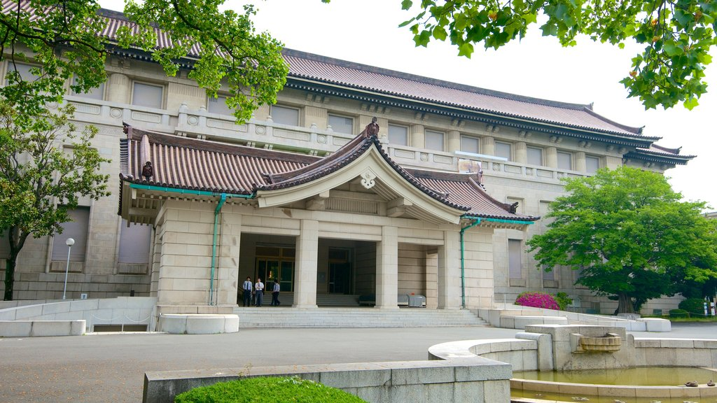 Tokyo National Museum which includes a square or plaza