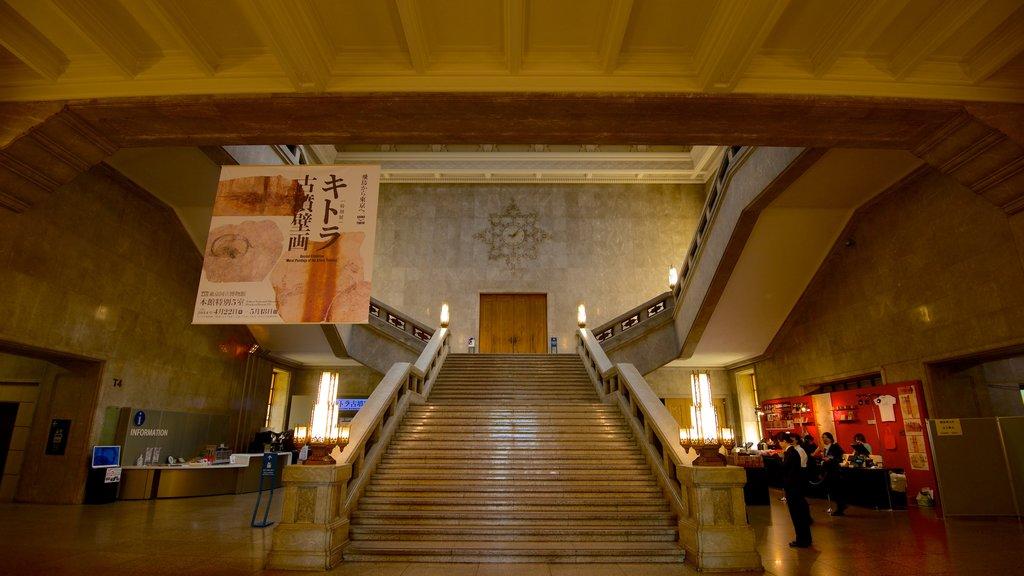 Tokyo National Museum featuring interior views