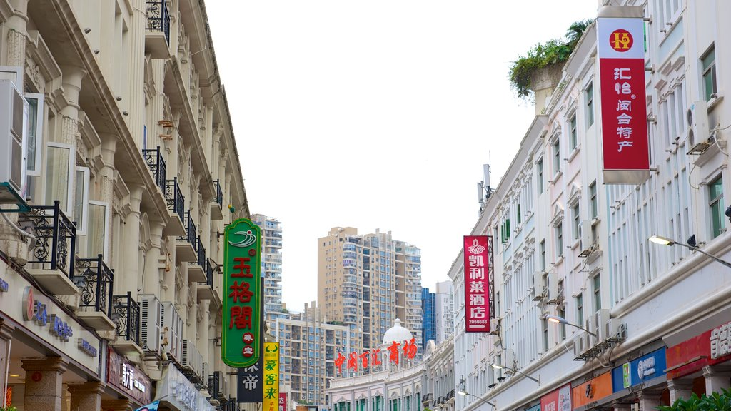 Xiamen showing a city and signage