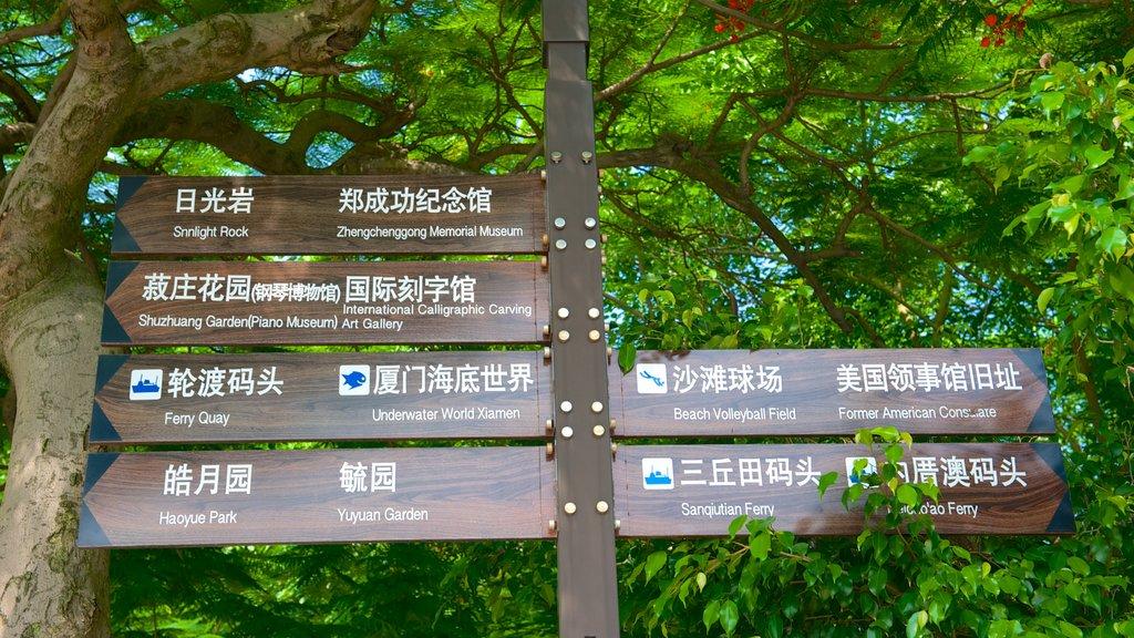 Gulangyu Island featuring signage