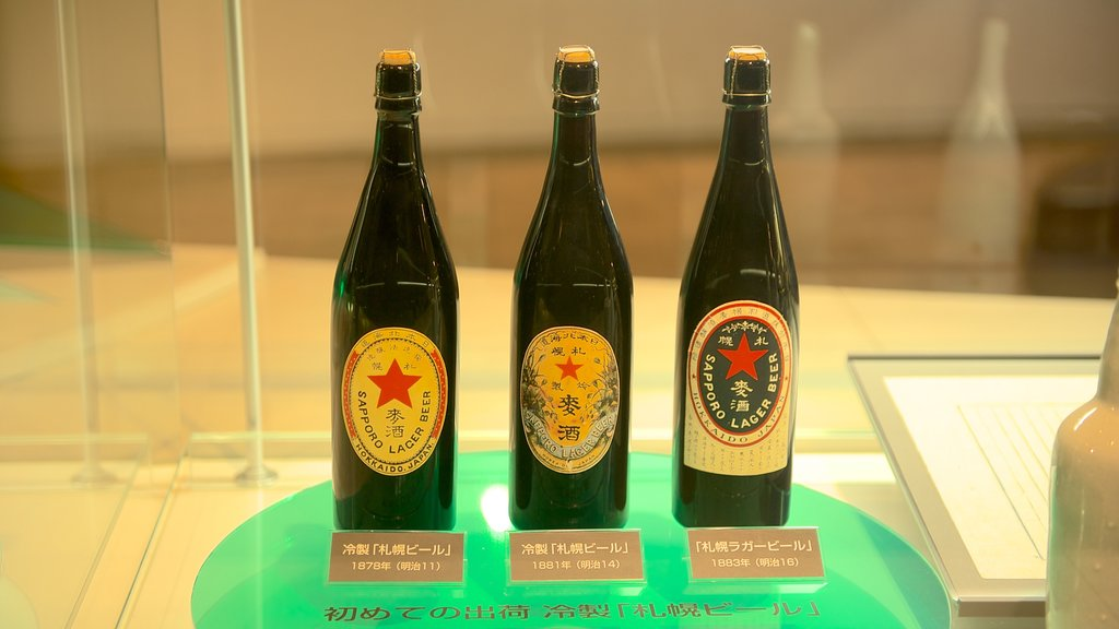 Sapporo Beer Museum featuring drinks or beverages