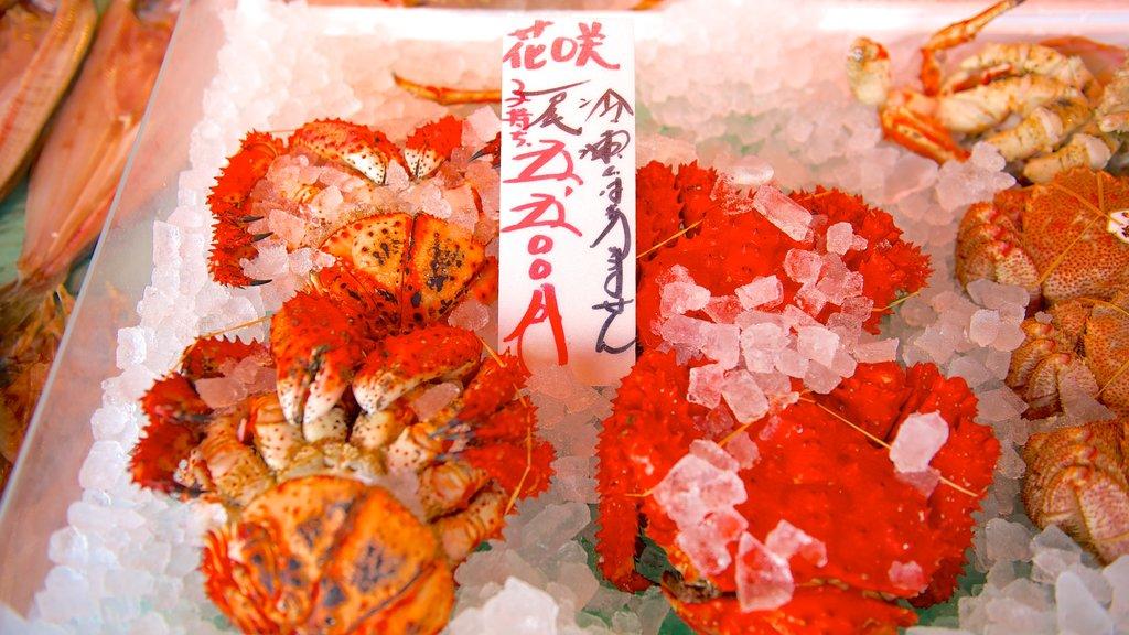 Nijo Market showing food