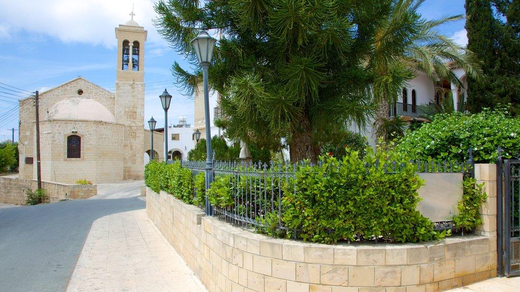Byzantine Museum showing street scenes