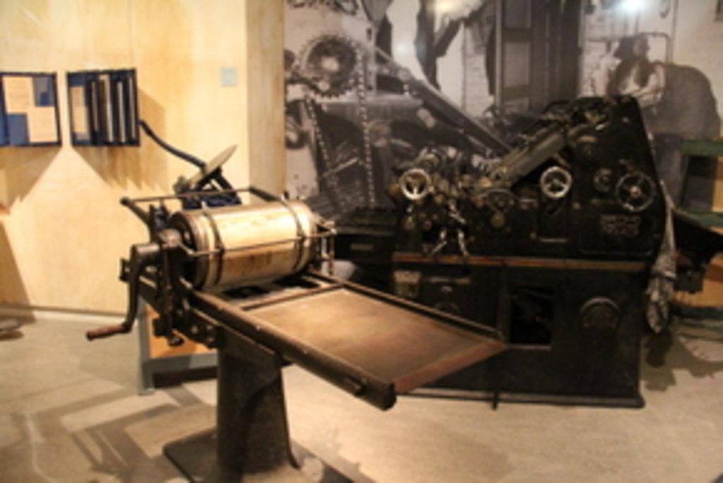 Resistance Museum - Ana Paula Hirana FL - 290