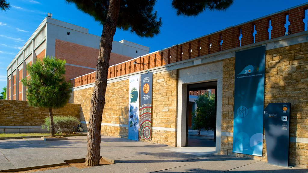 Museum of Byzantine Culture featuring street scenes