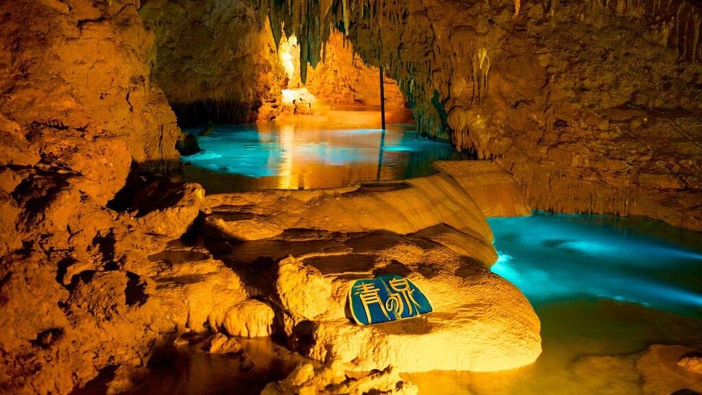 Okinawa showing caves and interior views