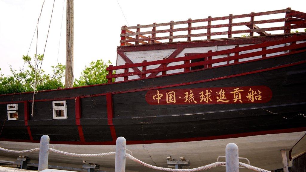 Maekawa featuring signage