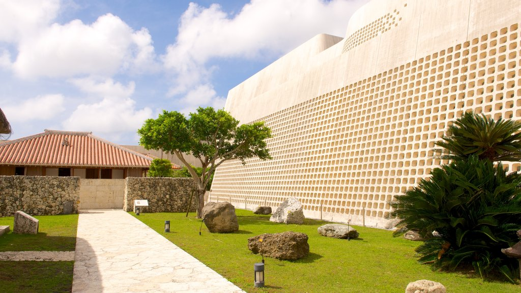 Okinawa Prefectural Museum and Art Museum featuring a garden