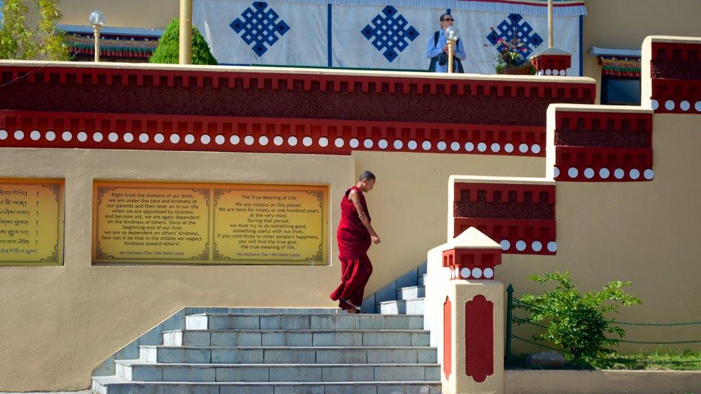Kopan Monastery showing religious elements