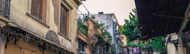 An Insider's Guide to Athens
