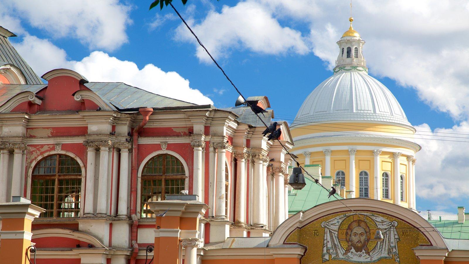 Alexander Nevsky Lavra mostrando arquitetura de patrimônio