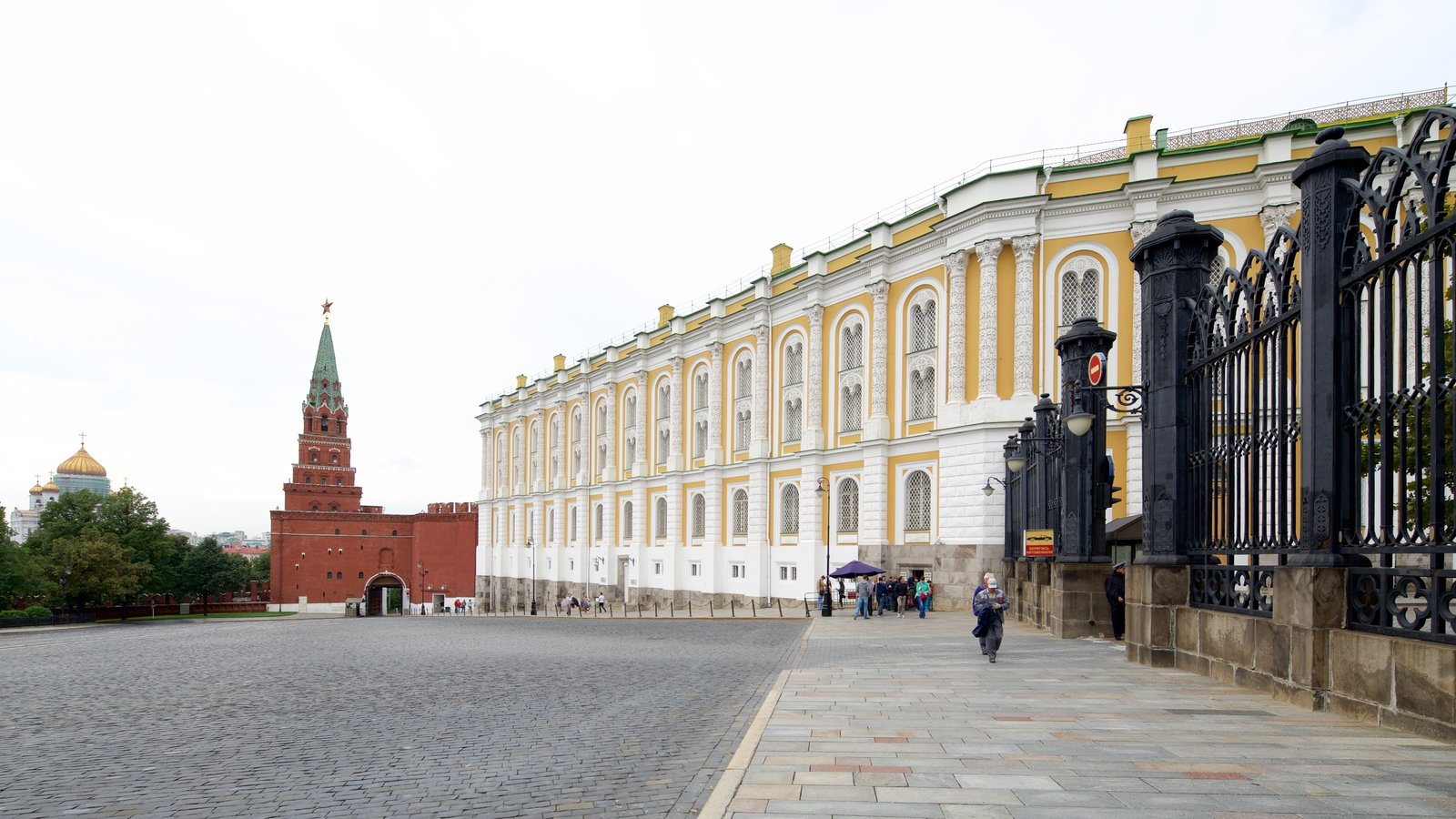 Kremlin Armoury Museum showing heritage architecture