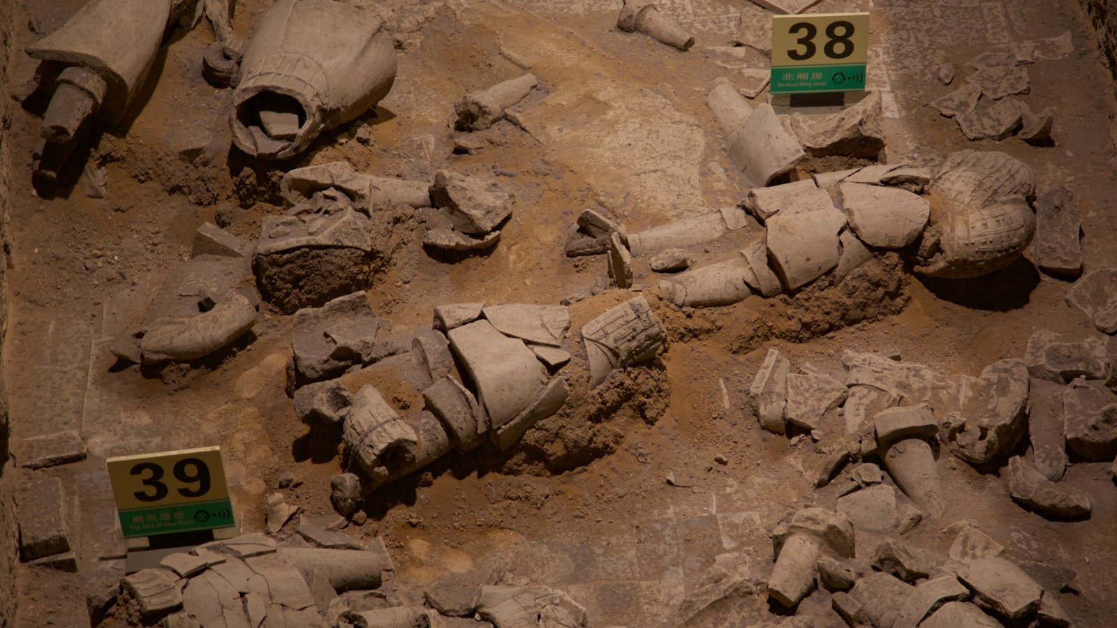 Terracota Army showing building ruins and interior views