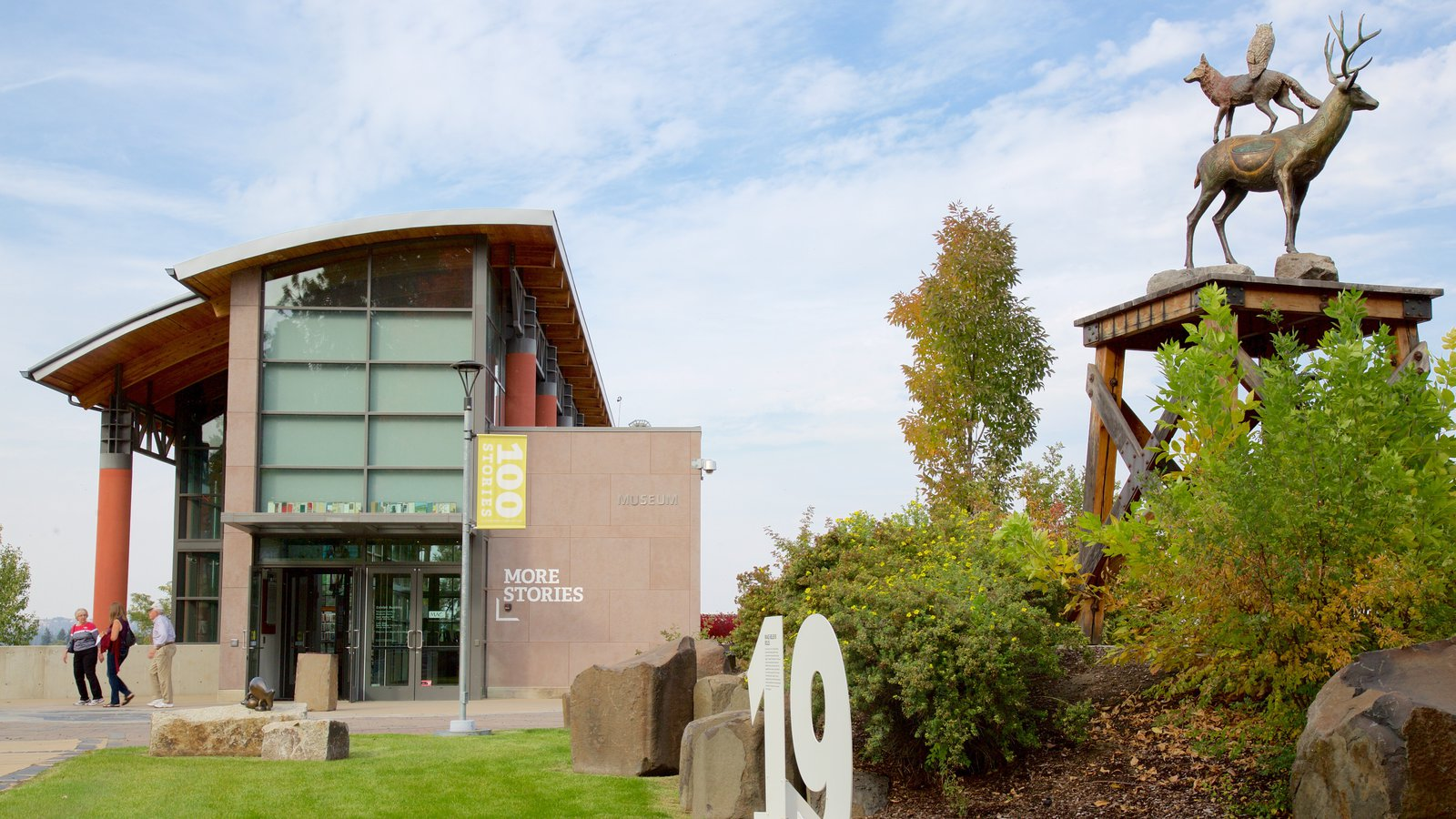 Modern Architecture Pictures View Images of Northwest Museum of