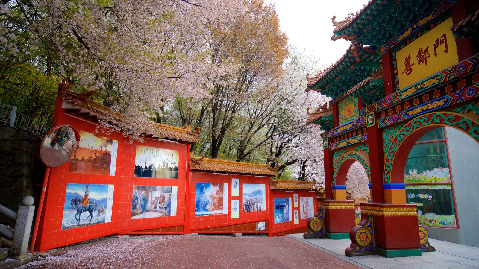 Chinatown which includes a garden, wildflowers and heritage elements