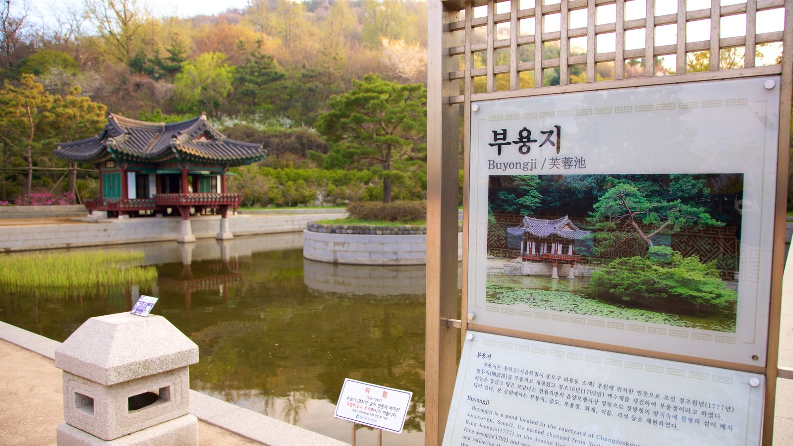 Wolmi Traditional Park showing heritage elements, signage and a pond