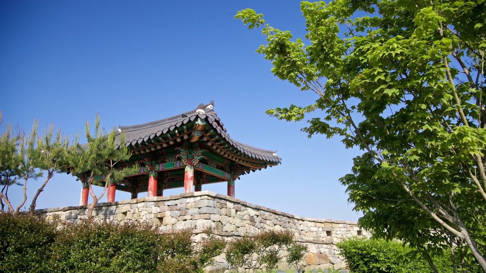 Aldea de muros pintados de Dongpirang que incluye elementos del patrimonio