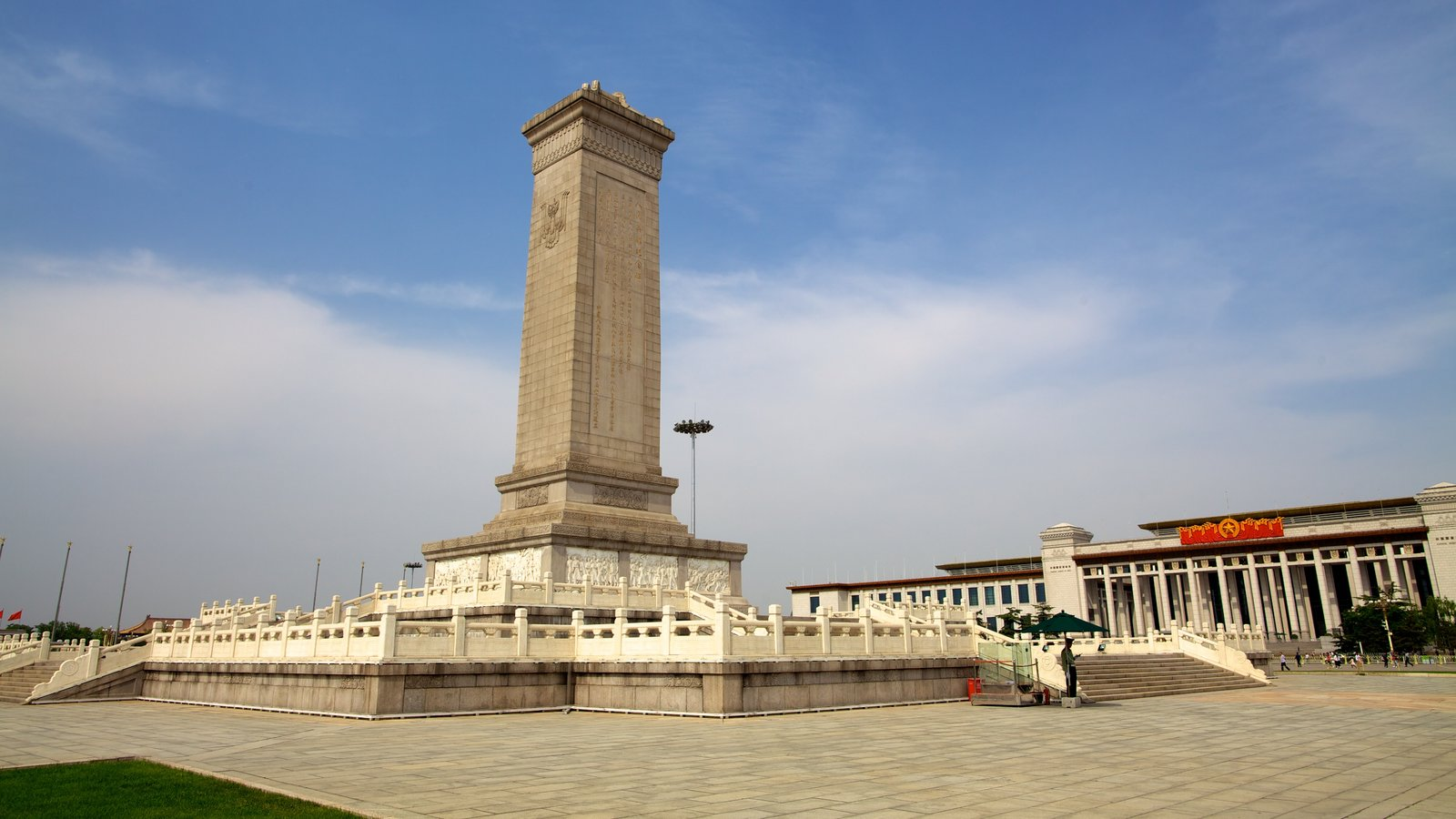 the historical significance of the tiananmen square Ills that have beset the country's 14 billion people for much of its history  the  next day, as a column of army tanks approached the tiananmen square, they  met  the response of the international community had a significant impact on  the.