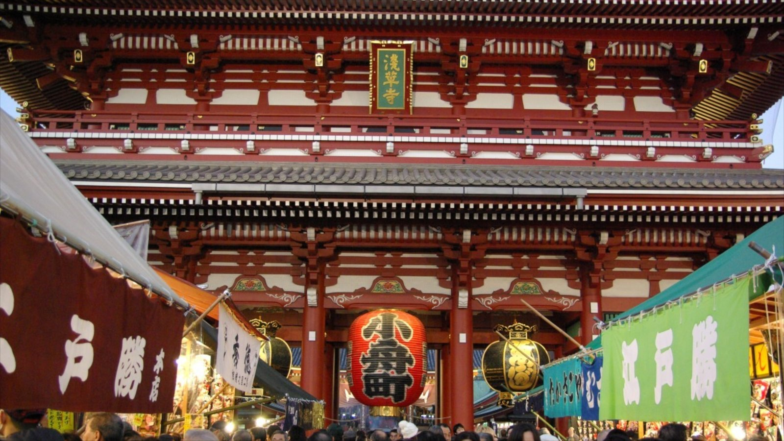 Sensoji Temple featuring a temple or place of worship and religious aspects