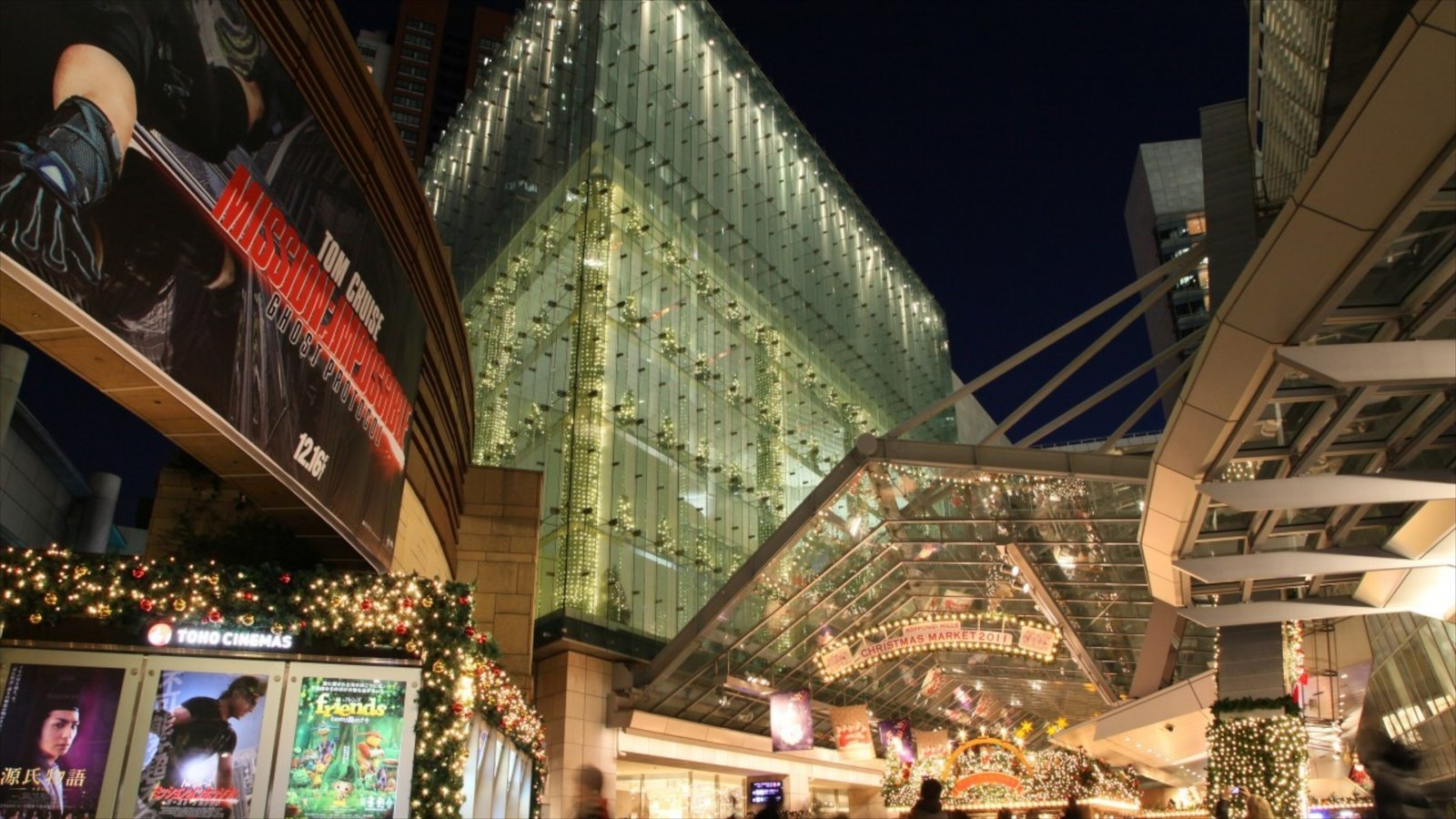 Roppongi Hills which includes a city and night scenes