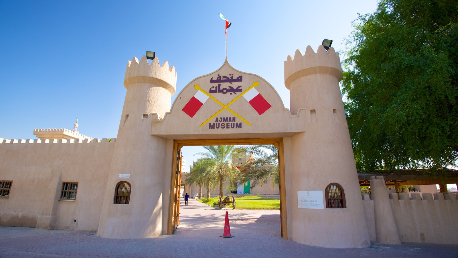 Ajman mostrando arquitetura de patrimônio