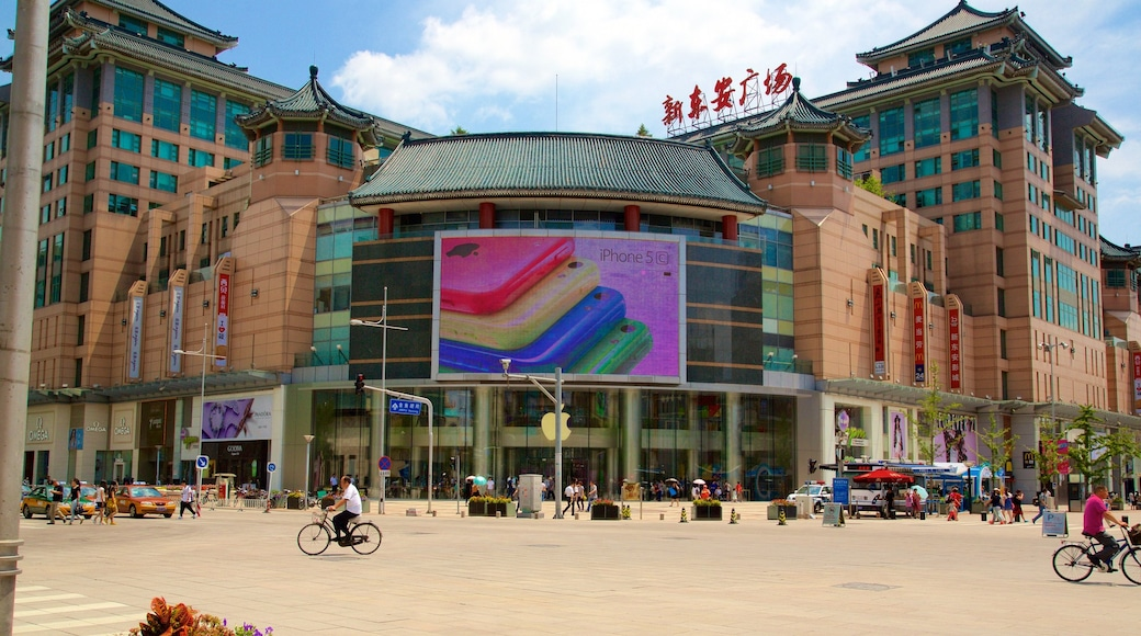 Wangfujing Street featuring signage and cbd
