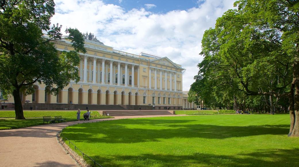 Ryska museet presenterar en trädgård