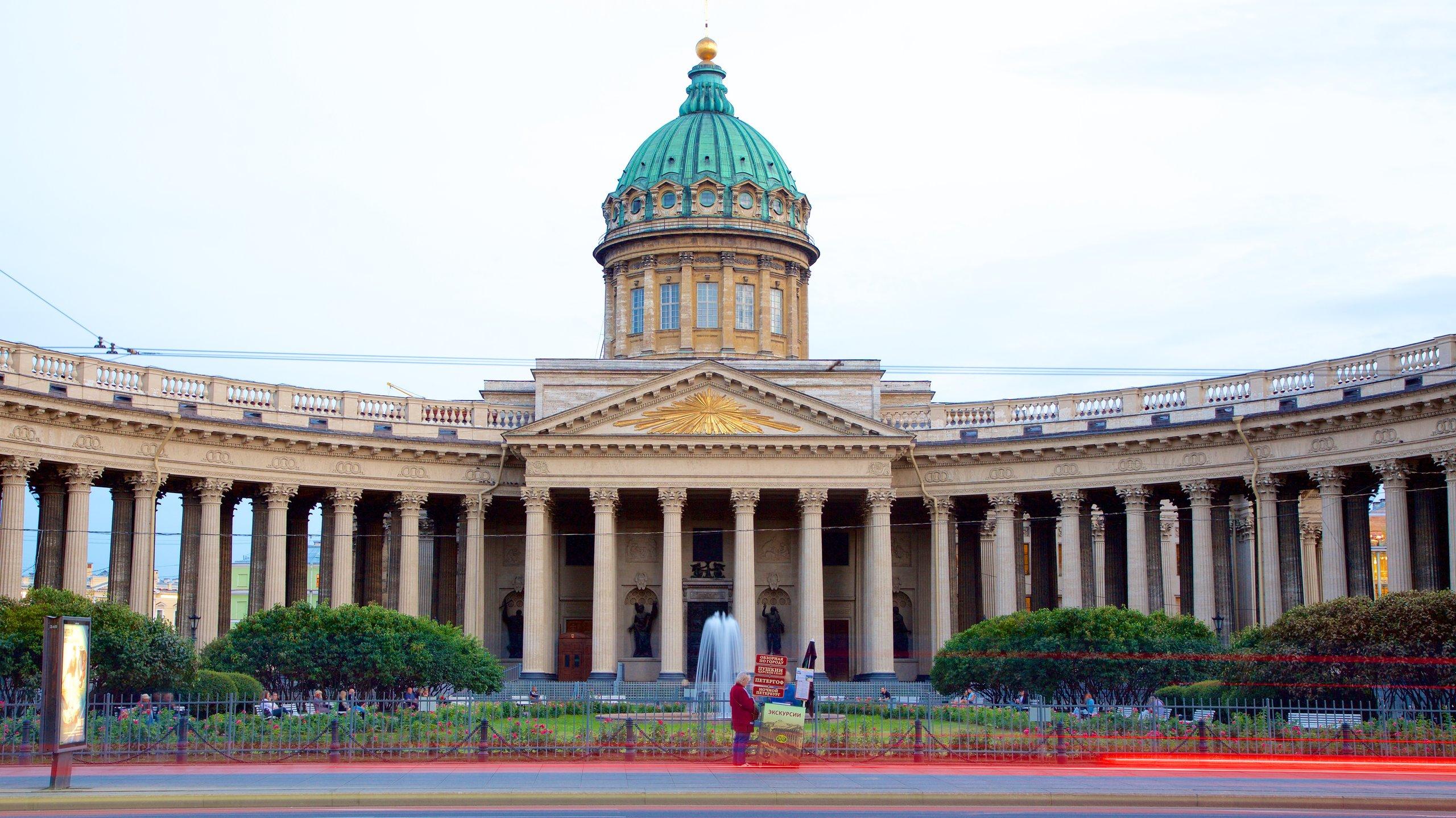 District No. 78, St. Petersburg, Saint Petersburg, Russia