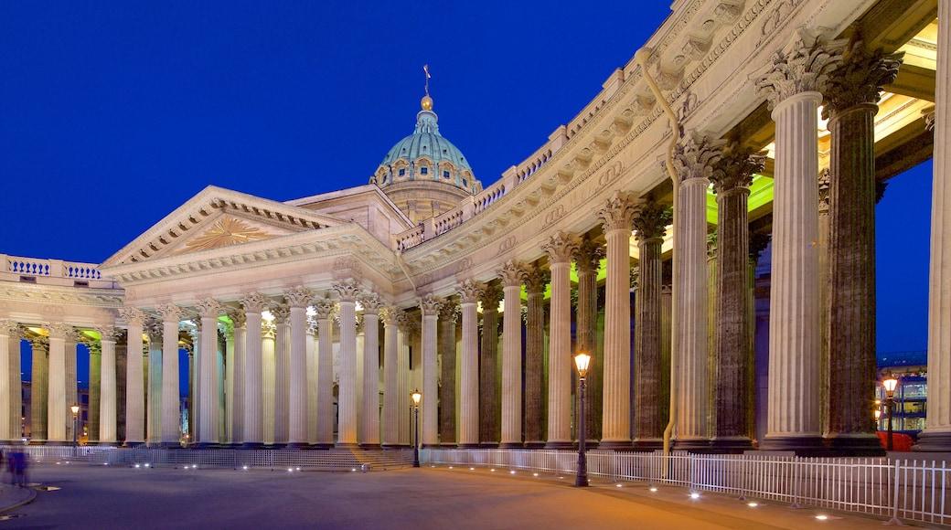 San Petersburgo mostrando patrimonio de arquitectura