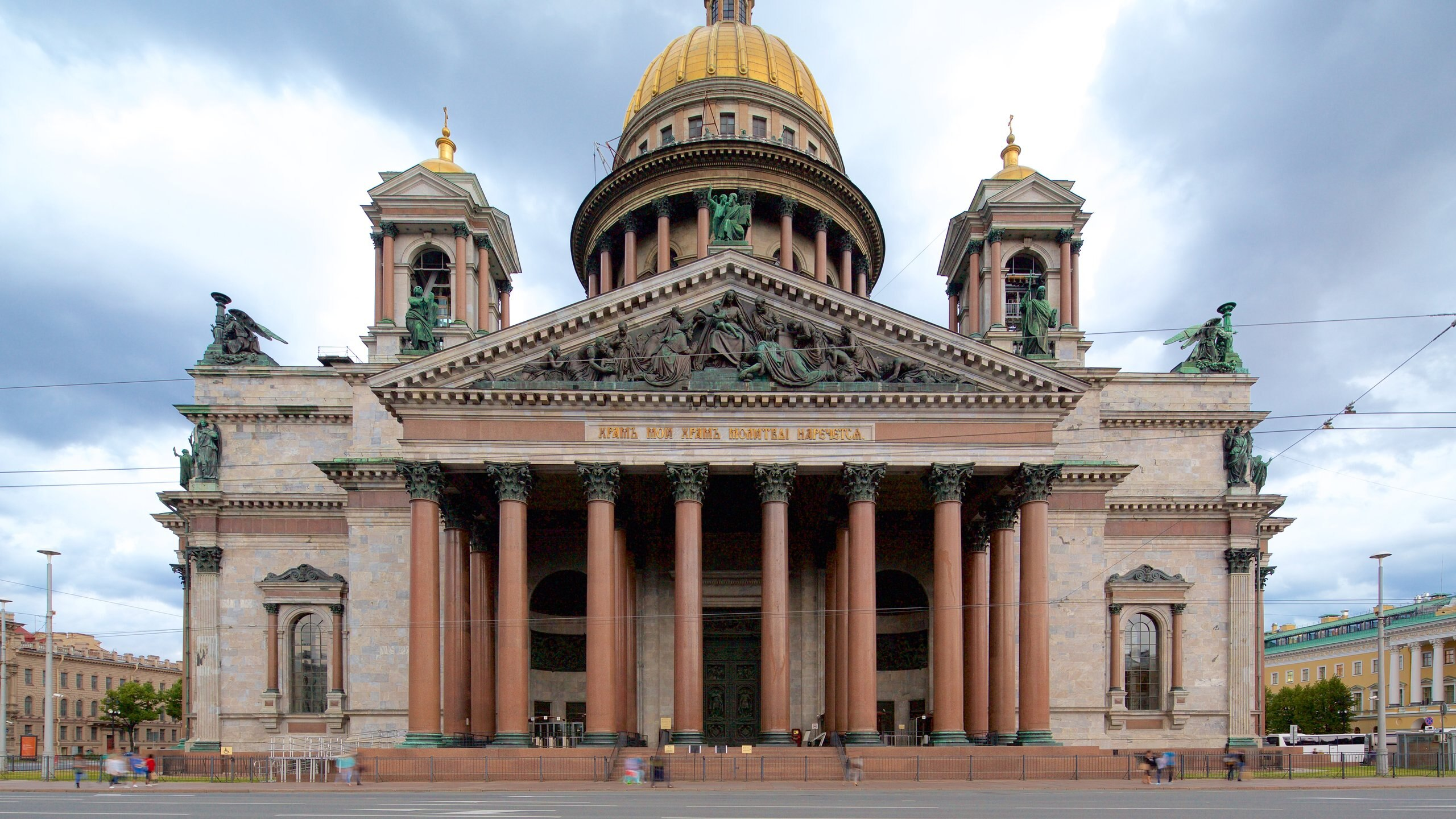 Admiralteysky Area, St. Petersburg, Saint Petersburg, Russia