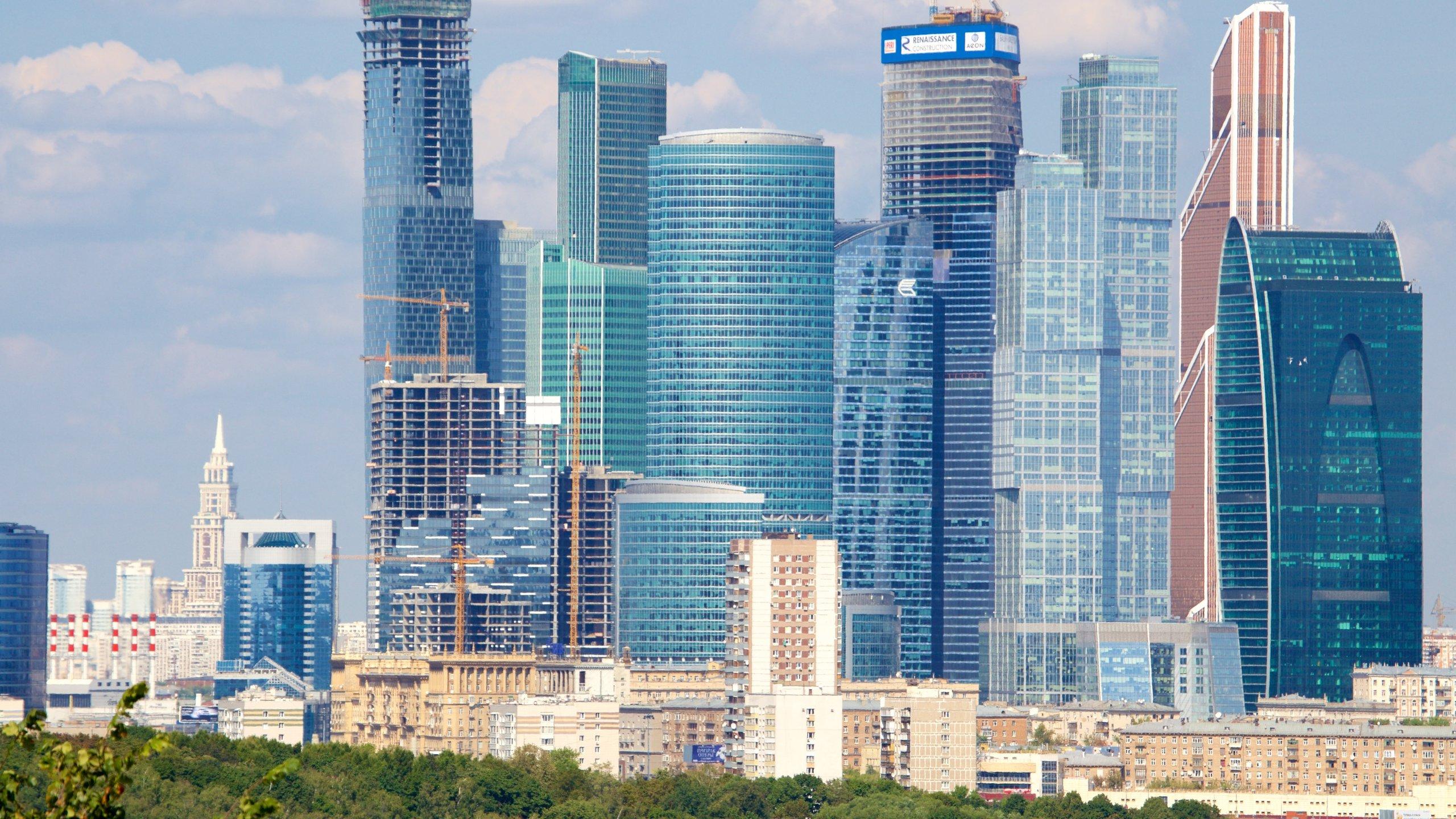 Ramenki, Moskau, Russland
