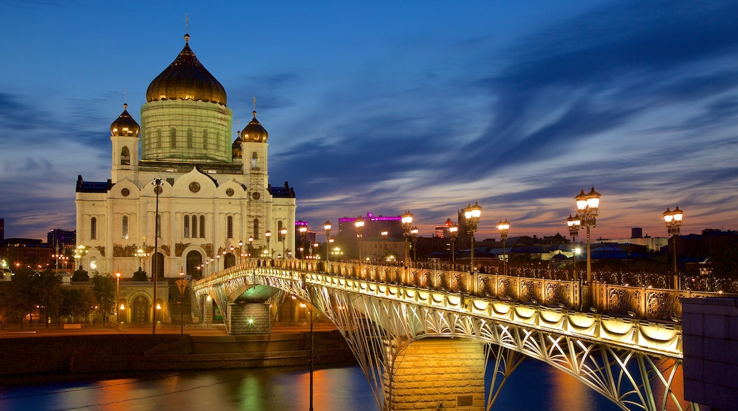 Cathedral of Christ the Savior featuring heritage architecture and a bridge