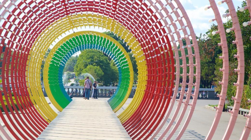 Gorky Park featuring outdoor art