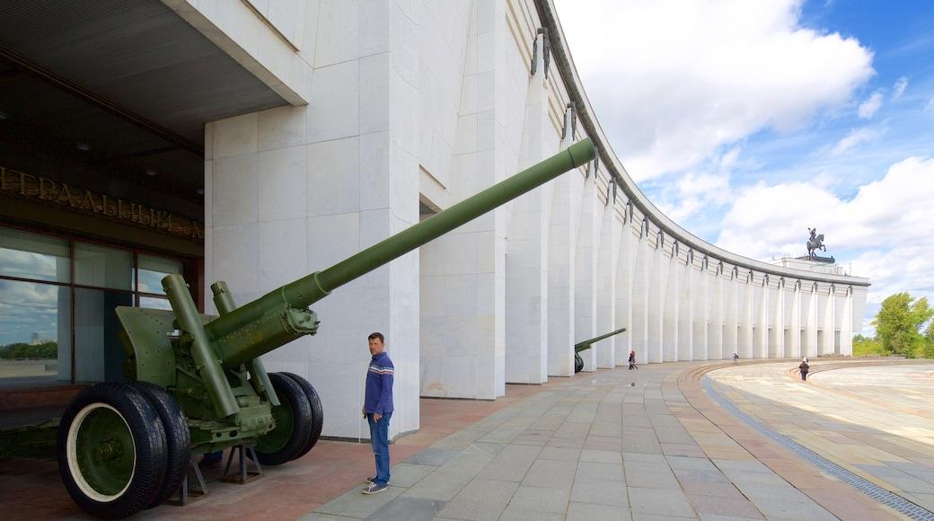 Siegespark welches beinhaltet Militärisches sowie einzelner Mann