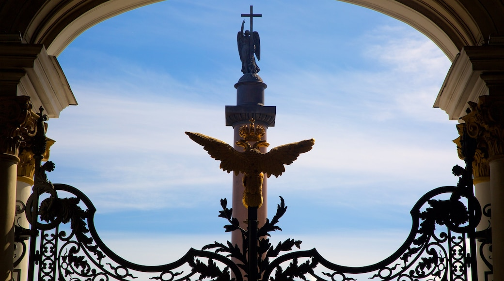 Alexander Column which includes a statue or sculpture
