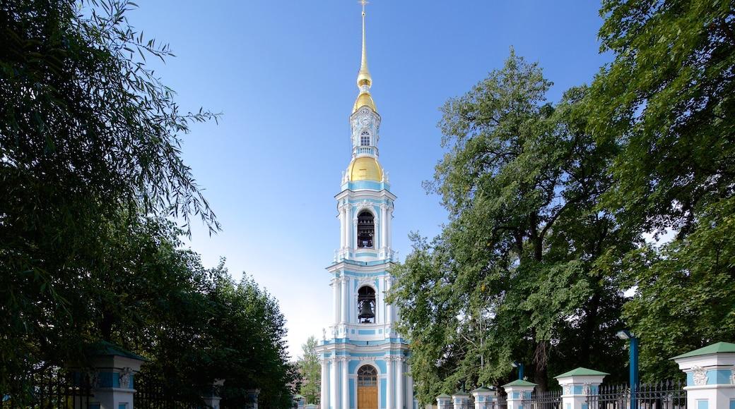 St. Nicholas\' Naval-katedralen presenterar historisk arkitektur