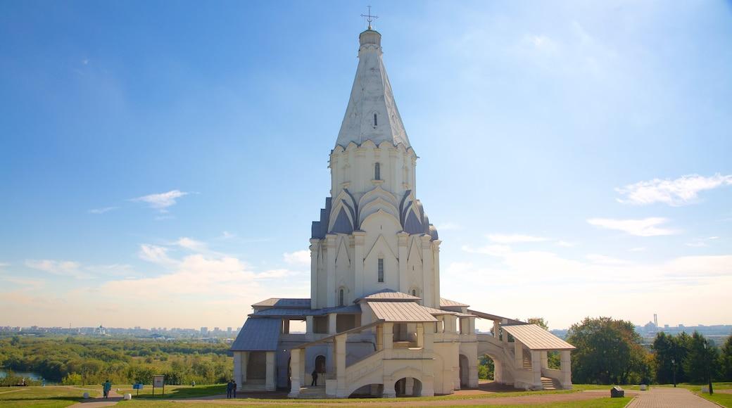 Kolomenskoje Geschichts- und Architekturmuseum das einen historische Architektur