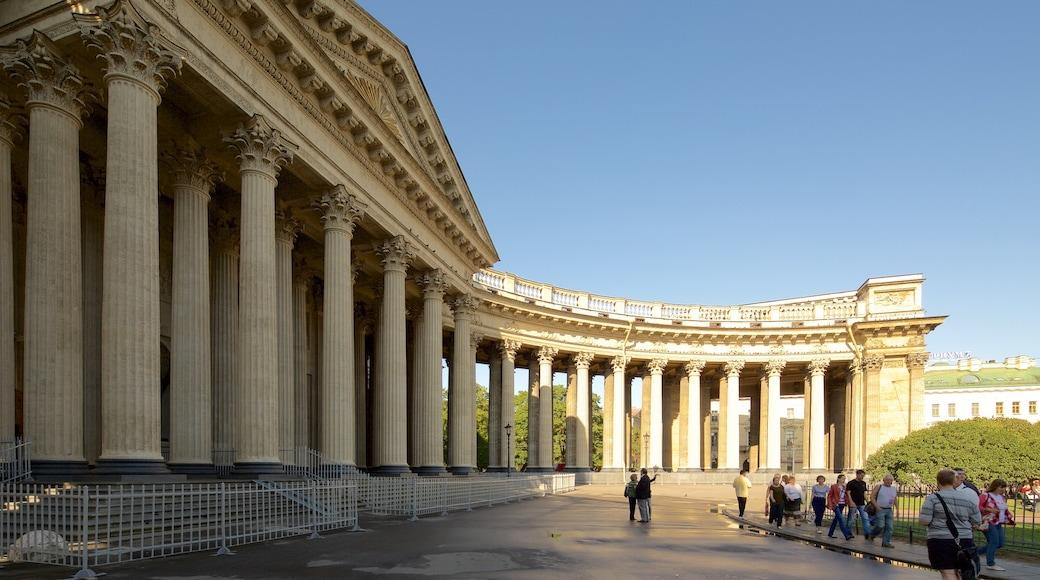 Kazan katedral som inkluderar historisk arkitektur